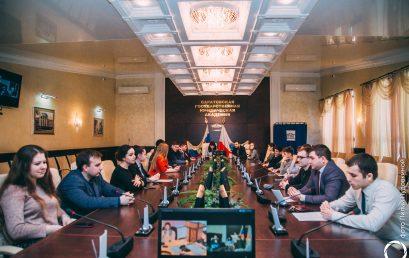 Студенты, магистранты и аспиранты Академии приняли участие в круглом столе с МГЮА им. О.Е. Кутафина