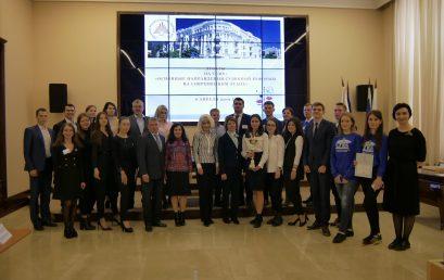 Обучающиеся СГЮА заняли почетное место в дебатах по судебной реформе