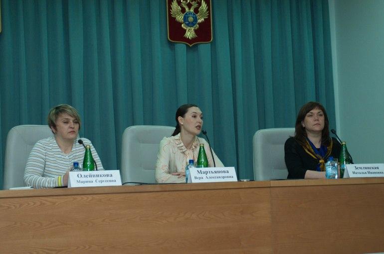 Встреча магистрантов с сотрудниками Управления Федерального казначейства по Саратовской области.
