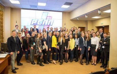 Магистранты СГЮА заняли призовое место в международном студенческом конкурсе