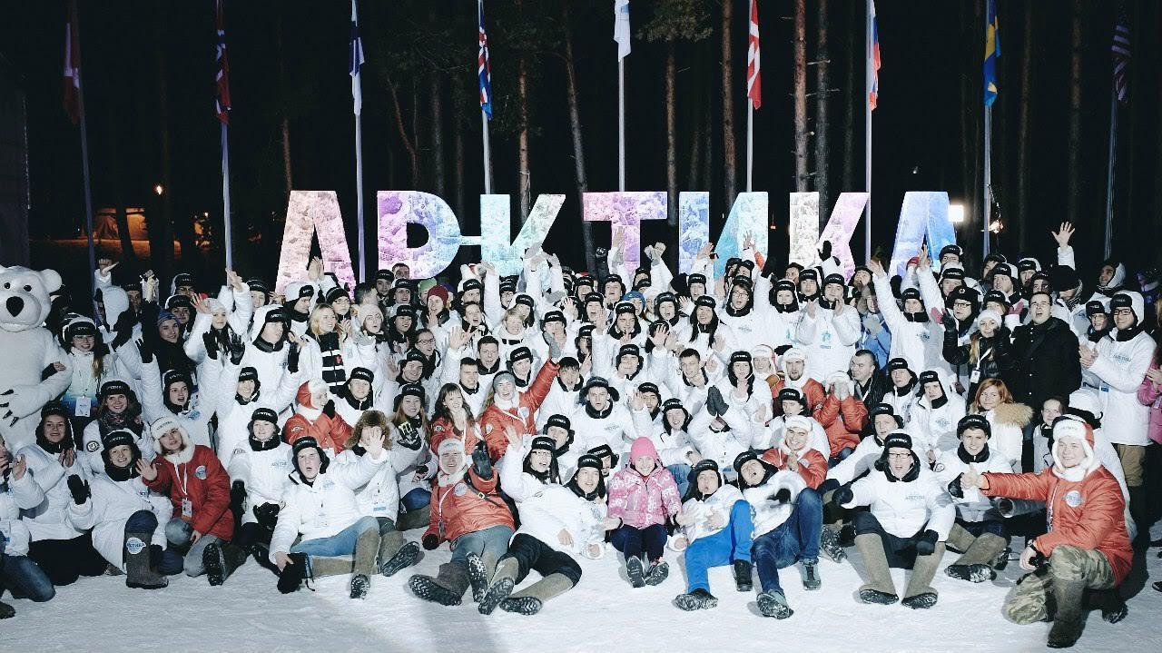 СГЮА на образовательном форуме «Арктика. Сделано в России»