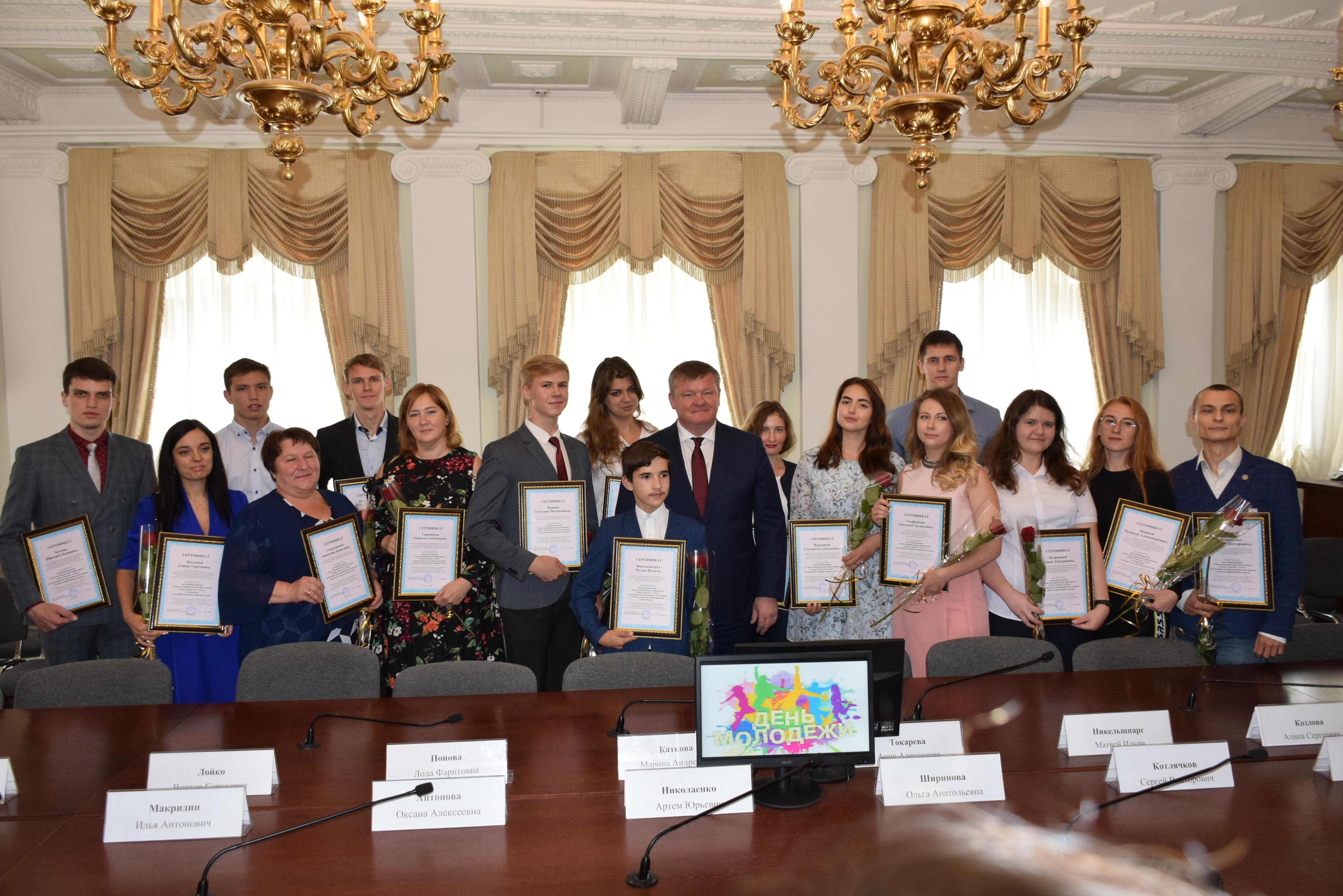 В Саратове состоялось торжественное награждение обладателей молодежной премии «Успех»