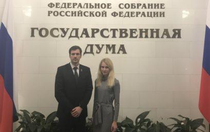 Магистранты СГЮА успешно выступили на престижном всероссийском конкурсе