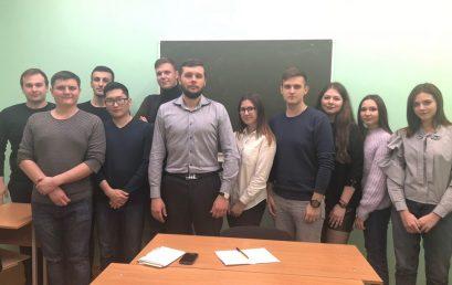 В Институте магистратуры состоялся круглый стол на тему: «Теоретические и практические проблемы проведения следственных действий»