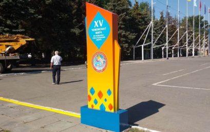 В Саратове установят часы с обратным отсчетом до открытия чемпионата мира по пожарно-спасательному спорту