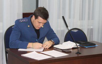 13 ноября было проведено тематическое занятие на тему «Реализация уголовного законодательства в судебном процессе» магистрантами 1 курса магистерской программы «Уголовное законодательство России и его реализация».