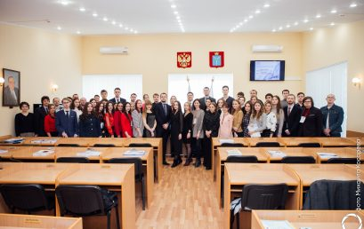 В СГЮА прошел IV Международный научно-практический форум