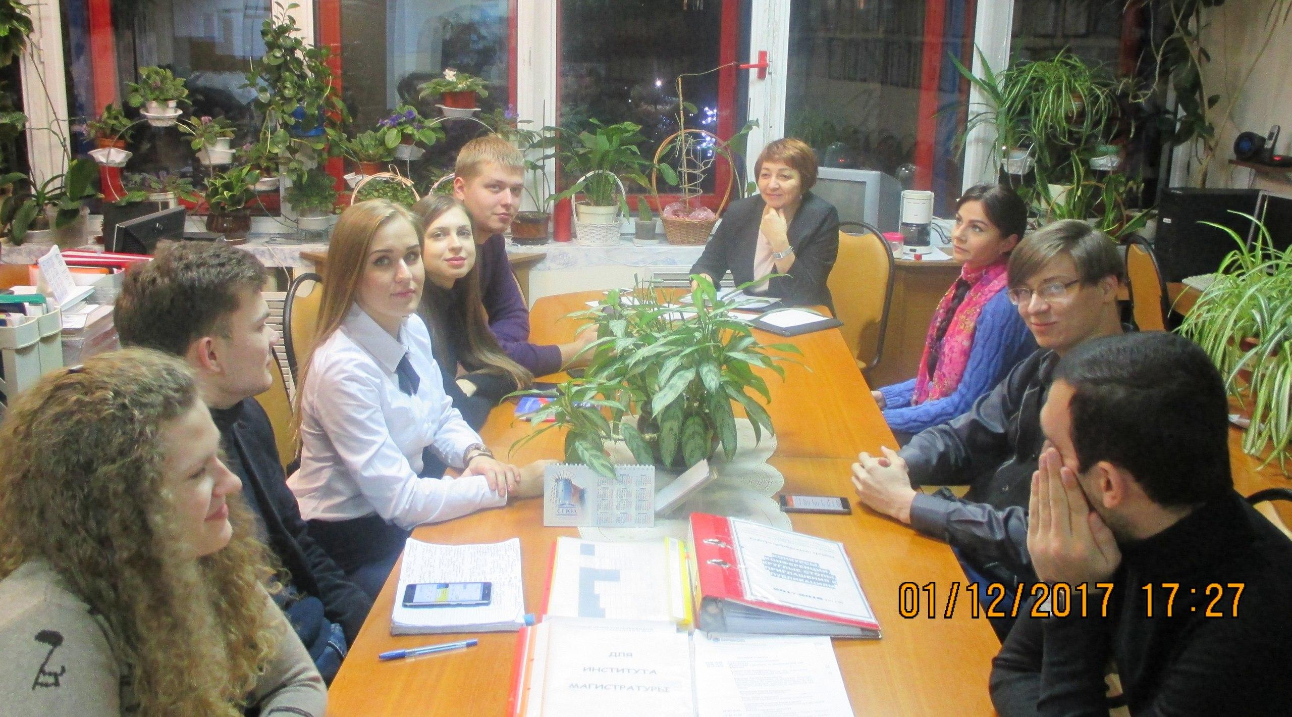 В Институте магистратуры состоялся круглый стол на тему «Отражение идей великих юристов в современном законодательстве и правоприменительной практике Российской Федерации»