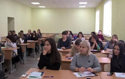 В Институте магистратуры состоялся научно-практический семинар