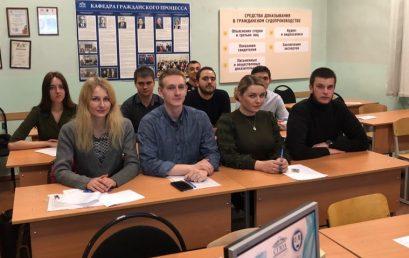 В Институте Магистратуры состоялся круглый стол на тему: «Теоретические и практические аспекты правового регулирования бюджетного устройства Российской Федерации