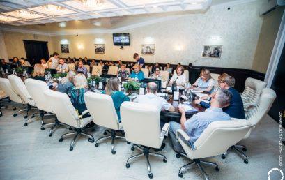 В СГЮА прошли IV Саратовские финансово-правовые чтения