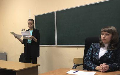 В Институте магистратуры состоялся круглый стол на тему: «Жилищные программы»