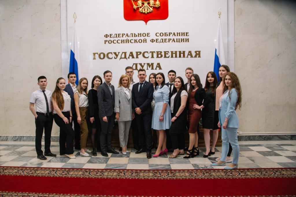 Делегация СГЮА посетила Госдуму РФ
