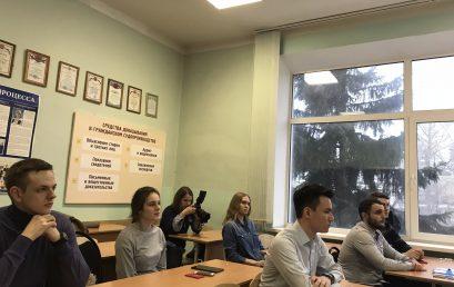 В Институте  состоялся круглый стол с международным участием «Гражданское судопроизводство России и Германии: основные тенденции развития»