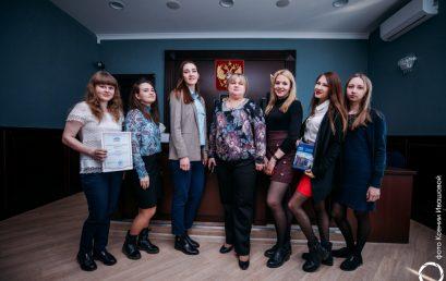 Конкурс научно-исследовательских работ по гражданскому процессу прошел в СГЮА