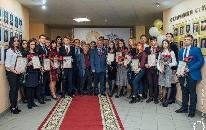 В СГЮА наградили отличников студенческой науки