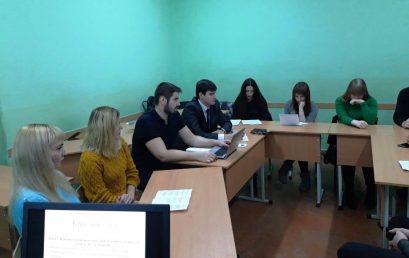 В Институте Магистратуры состоялся круглый стол на тему: «Особенности правовой регламентации налогового и банковского контроля»