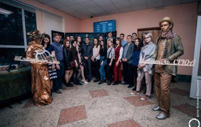 В СГЮА прошла всероссийская акция «Библионочь-2019»
