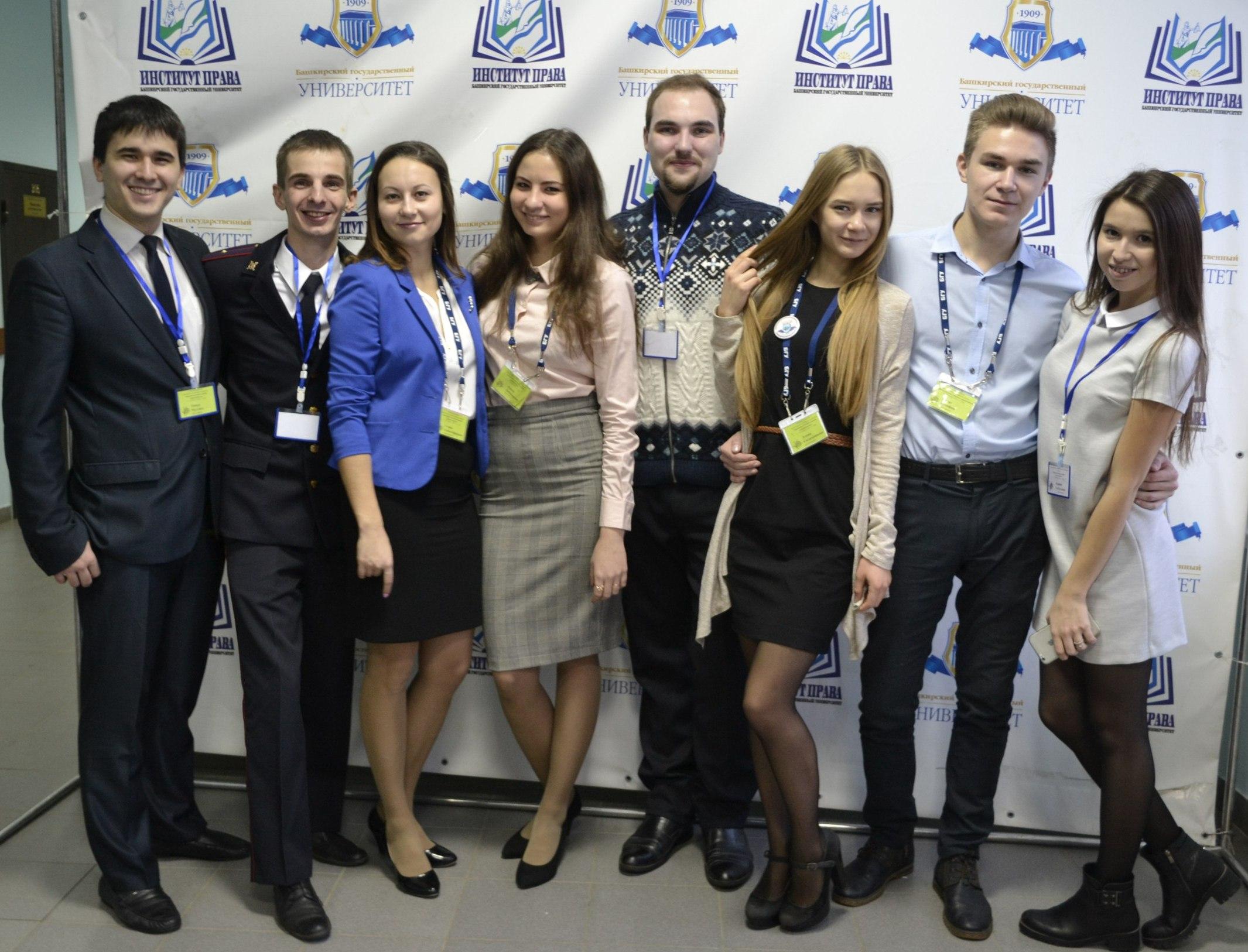 Студенты СГЮА приняли участие в I Международном юридическом молодежном форуме «Правовая система и вызовы современности»
