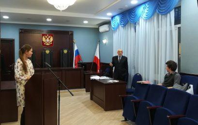 В СГЮА состоялся круглый стол на тему: «Проблемные вопросы судебного производства по уголовным делам»