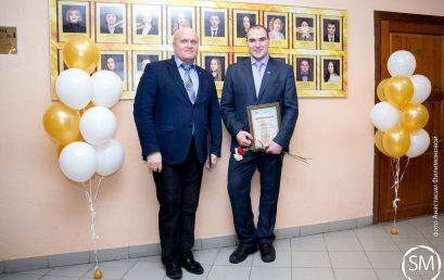 Открытие Доски почета «Отличники студенческой науки»