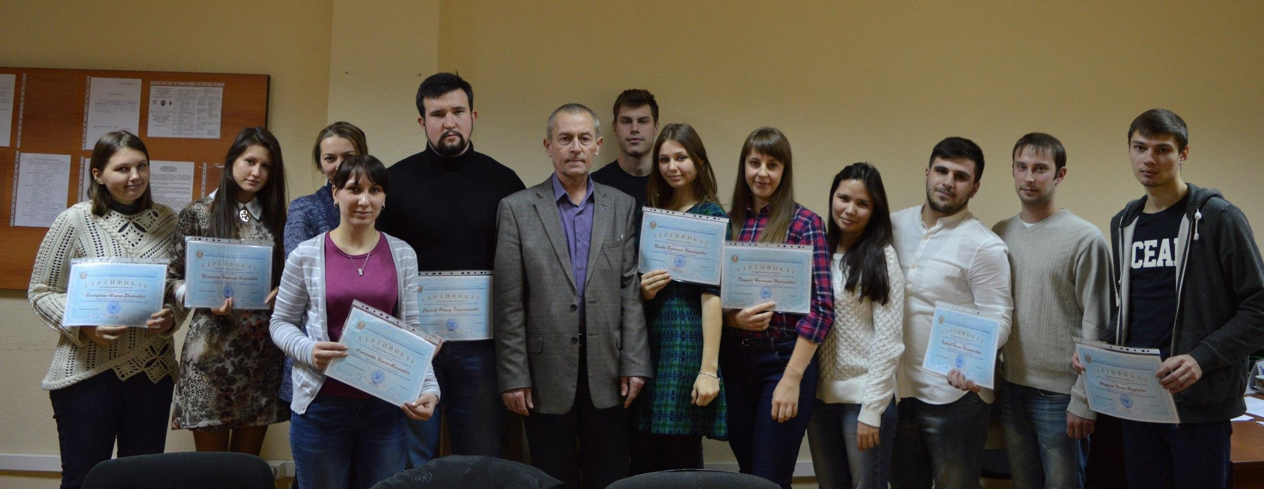 В Институте магистратуры состоялся круглый стол на тему «Позитивный опыт нормотворчества зарубежных стран в сфере уголовного права»