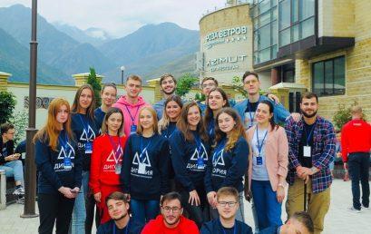 Студентка ИМА приняла участие в первом всероссийском политологическом форуме «Дигория»