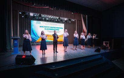 В СГЮА состоялась торжественная церемония вручения дипломов выпускникам Института магистратуры и аспирантуры