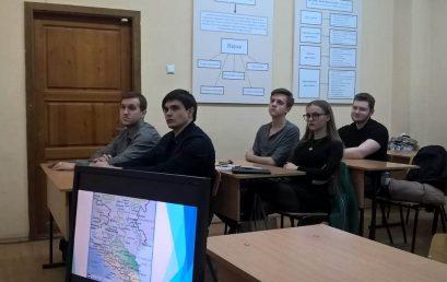 В Институте состоялась научно-практическая конференция на тему «Прокурорский надзор за исполнением природоохранного законодательства»