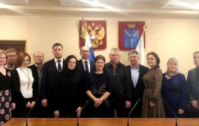 В СГЮА состоялся всероссийский научно-практический круглый стол «Перспективы правового регулирования электронного правосудия»