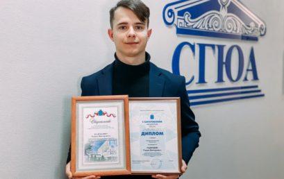 В День российской печати глава региона отметил успехи медиацентра СГЮА