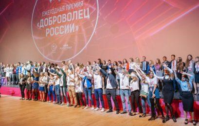 Студентка Института магистратуры стала лучшим добровольцем страны