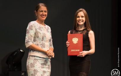 Студентка Института магистратуры награждена почетным дипломом Министерства образования и науки Российской Федерации