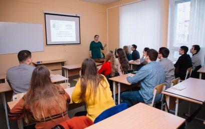 Магистранты СГЮА встретились с представителем Общественной палаты Саратовской области