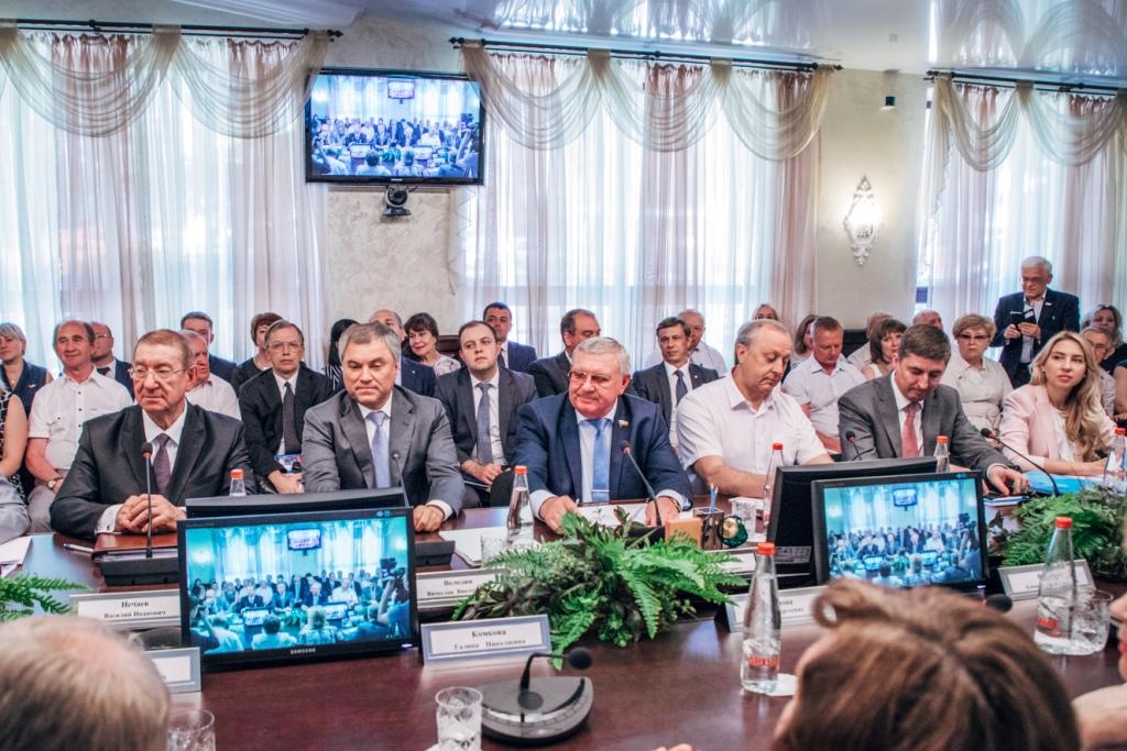 Вячеслав Володин принял участие в конференции СГЮА «Судебная реформа в России: цели и задачи»