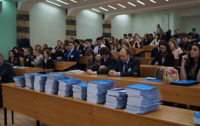 I Всероссийский форум магистрантов, аспирантов и молодых ученых