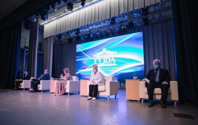 В СГЮА состоялись выборы ректора
