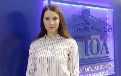 Студентка Института магистратуры удостоена стипендии Правительства Российской Федерации