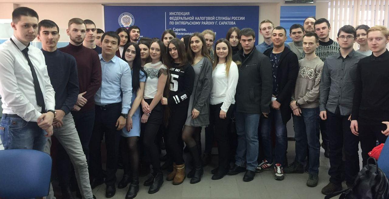 Студенты Института магистратуры посетили Инспекцию Федеральной налоговой службы по Октябрьскому району города Саратова.