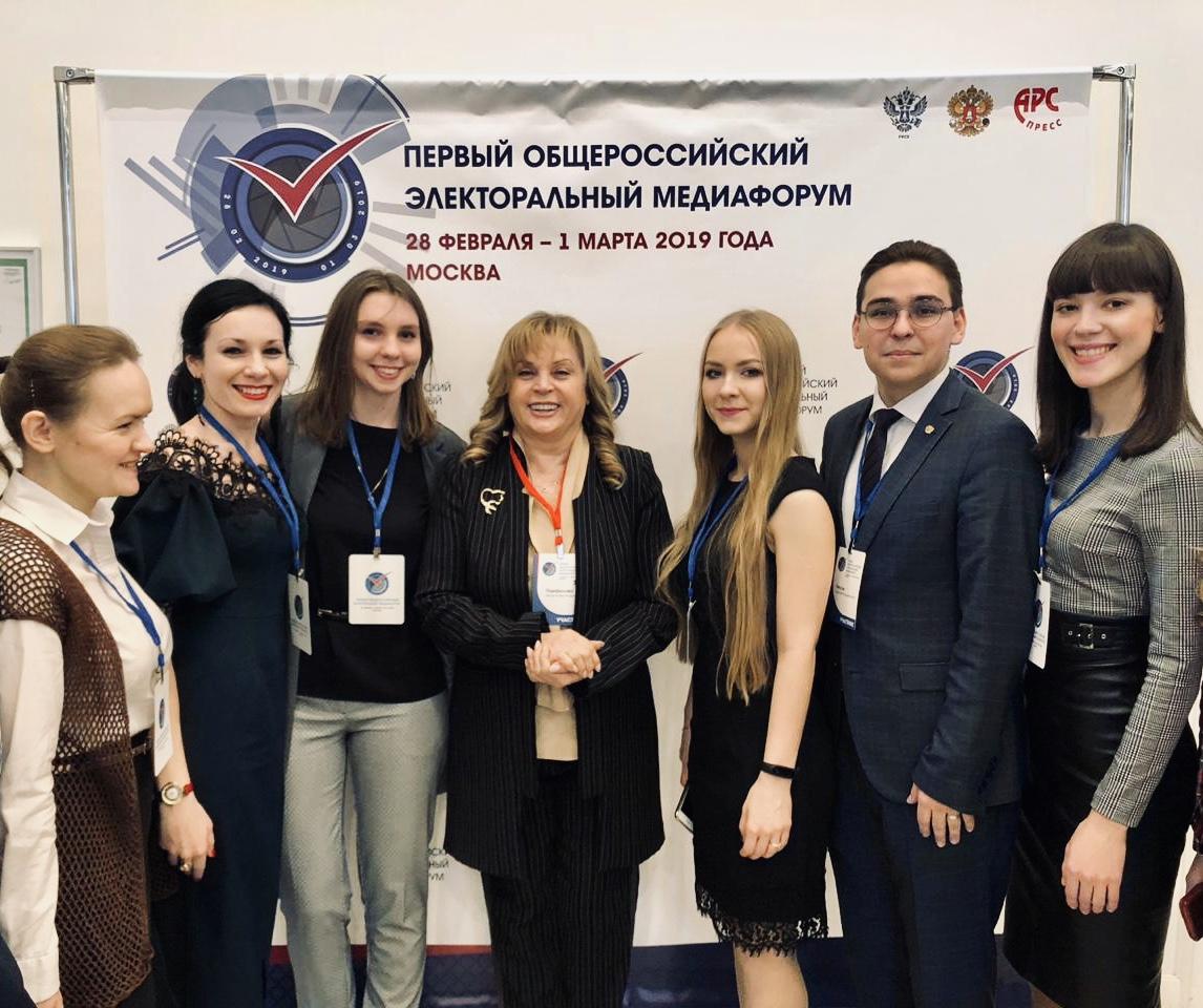 Магистрантка ИМА приняла участие в Первом общероссийском электоральном медиафоруме